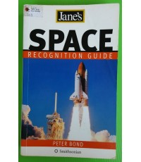 SPACE RECOGNITION GUIDE