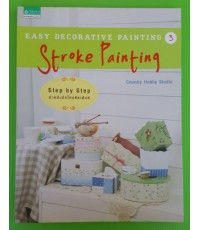 EASY DECORATIVE PAINTING 3 Stroke Painting