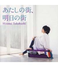 Toshokan Sensou OP Single - Atashi no Machi, Ashita no Machi