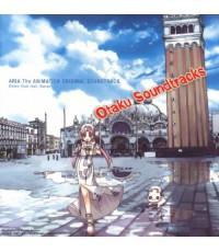 Aria the animation original soundtracks