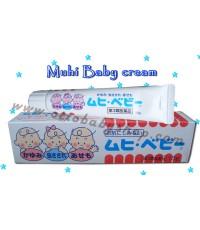 Muhi Baby Cream มูฮิเบบี้ครีมทาแก้คัน อักเสบ บวม จากยุงและแมลงต่าง ๆ สำหรับน้องแรกเกิด
