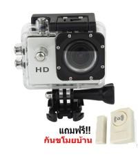 ( EXtremeIII ) กล้องติดรถ กันน้ำ ติดจักรยาน มอเตอร์ไซค์ และ รถยนต์ ดำน้ำลึก30เมตร ราคาพิเศษ