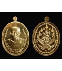 เหรียญนารายณ์ทรงครุฑ เนื้อทองคำ
