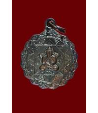 เหรียญพระปิดตาบัว 16 กลีบ ปี 2523