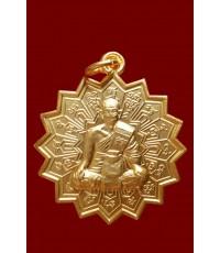 เหรียญพัดยศ เนื้อทองแดงกะไหล่ทอง สร้าง 999 เหรียญ
