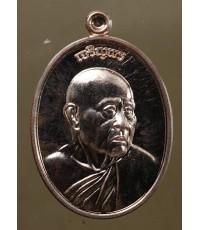 เหรียญเจริญพร ๘๐ เนื้อนวโลหะ  หลวงปู่ทองดำ วัดถ้ำตะเพียนทอง