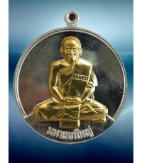 เหรียญมหาลาภใหญ่รุ่นแรก หลวงพ่อสวัสดิ์ วัดโพธิ์เทพประสิทธิ์ รุ่น มหาลาภ ๖๙ เนื้อเงินหน้ากากทองคำ