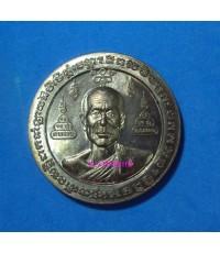 เหรียญบาตรน้ำมนต์ เนื้อนวะ หลวงพ่อดำ วัดสันติธรรม