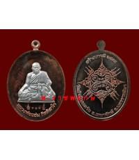 เหรียญสร้างบารมี ๒๕๕๕ เนื้อนวโลหะหน้าเงิน หลวงพ่อแช่ม วัดสำนักตะคร้อ