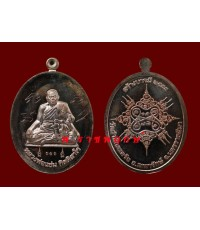 เหรียญสร้างบารมี ๒๕๕๕ เนื้อนวโลหะ หลวงพ่อแช่ม วัดสำนักตะคร้อ