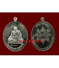 เหรียญสร้างบารมี ๒๕๕๕ เนื้ออัลปก้า หลวงพ่อแช่ม วัดสำนักตะคร้อ