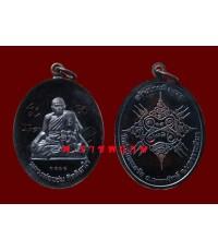 เหรียญสร้างบารมี ๒๕๕๕ เนื้อทองแดงรมดำ หลวงพ่อแช่ม วัดสำนักตะคร้อ