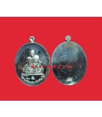 เหรียญสร้างบารมี ๒๕๕๕ เนื้อเงินหลังเรียบจาร หลวงพ่อแช่ม วัดสำนักตะคร้อ