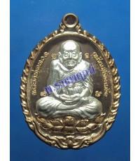 เหรียญหลวงปู่ทวด รุ่นนิมิตโชค เนื้อนวะหน้าเงิน พระอาจารย์ติ๋ว วัดมณีชลขัณฑ์
