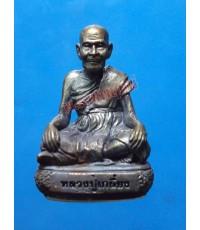พระรูปเหมือนฐานลายไทยรุ่นแรก หลวงปู่เกลี้ยง วัดโนนแกด รุ่น เจริญพร-ยอดฉัตร