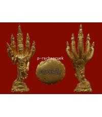 ปู่ศรีสุทโธนาคราช หลวงปู่คำบุ วัดกุดชมพู จ.อุบลราชธานี เนื้อทองแดงชุบทอง