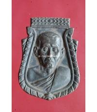 เหรียญหล่อหลังหนุมานเชิญธง หลวงพ่อสวัสดิ์ วัดโพธิ์เทพประสิทธิ์ จ.ลพบุรี เนื้อนวะเทดินไทย
