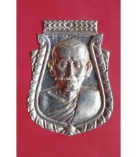 เหรียญหล่อหลังหนุมานเชิญธง หลวงพ่อสวัสดิ์ วัดโพธิ์เทพประสิทธิ์ จ.ลพบุรี เนื้ออัลปก้า