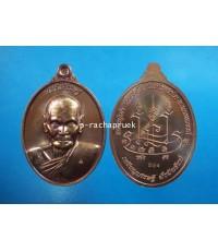 เหรียญมหาเศรษฐี มั่งมีทรัพย์ หลวงปู่เช้า วัดห้วยลำใย เนื้อทองแดง