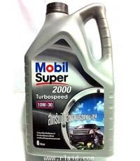 Mobil Super turbospeed 2000 10w-30