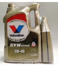 วาโวลีน SYN POWER 5W-30,5W-40 แถมฟรี 1ลิตร