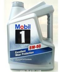 โมบิล 1 Super SYN 5W-50