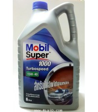Mobil Super turbospeed 1000 15w-40