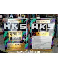 HKS 5w-30 Premium Synthetic