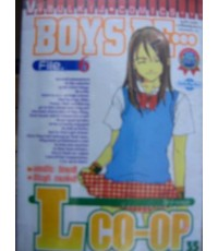 Boys Be - masahiro itabashi  รวมทั้งหมด 58 เล่มจบ