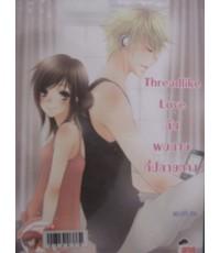 Threadlike Love ฉันพบนายที่ปลายทาง -belza09 (สนพ.แจ่มใส)*** หนังสือขายหมดแล้ว ***