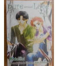Pure Sensual Love - Monoki sae  Nanbara ken (Midnight)1-2จบ