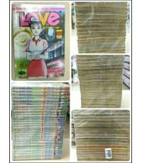 LOVE ผู้ชายหัวใจสีชมพู -OSAMI ISHIWATA (สยามอินเตอร์) 1-30จบ