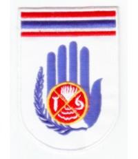 ปักอาร์มโลโก้ตราสัญลักษณ์หน่วยงาน อปพร ด้านบนมีธงชาติไทย สำหรับเย็บติดเสื้อผ้าเจ้าหน้าที่
