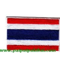 ปักอาร์มโลโก้ธงชาติไทย และธงชาติทุกประเทศ สำหรับใช้เย็บติดเสื้อผ้า, หมวก หรืออื่นๆ