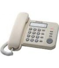 เครื่องโทรศัพท์Panasonicสายเดี่ยว รุ่น KX-TS520MX