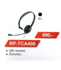 Panasonic ชุดหูฟังโทรศัพท์ครอบศรีษะพานาโซนิค RP-TCA 400