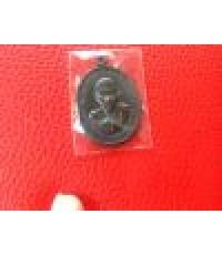เหรียญรูปไข่หลวงพ่ออุ้น วัดตาลกง จ.เพชรบุรีเนื้อทองแดงปี2548