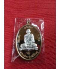เหรียญเจริญพรหลวงพ่อคง วัดเขากลิ้ง จ.เพชรบุรีเนื้อนวะหน้าเงิน