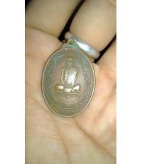 เหรียญ หลวงปู่โต็ะ วัดประดู่ฉิมพลี ปี 2518