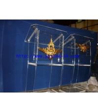 podium acrylic โพเดี้ยมอะครีลิค ผลิตตามสั่ง  ผลิตงานอะครีลิคทุกแบบตามต้องกา