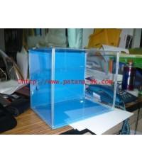 กล่องอะครีลิค กล่องรับบริจาค กล่องจับรางวัล รับผลิตงานกล่อง ใส โทร 02 9887991 - 6