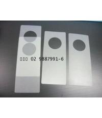 แขวนประตู  พลาสติก ผลิตตามสั่ง  ผลิตงานทุกชนิดจากแผ่นพลาสติก