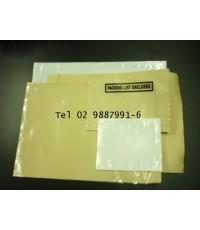 ซอง บรรจุแพ็คกิ้งลิสต์  ซองพลาสติก ทุกชนิด ผลิตตามสั่ง 02 9887991-6 ติดต่อสอบถาม