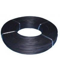 สายดร็อปไวร์ / Drop wire cable   2 Core / Drop wire cable  4 Core / 0.65 - 0.9 sq.mm
