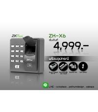 เครื่องสแกนลายนิ้วมือ ZK-X6 Fingerprint  พร้อมอุปกรณ์ล็อค ราคาโปรโมชั่น 4,999.-