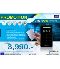 HIP CMG290 เครื่องทาบบัตร Access Control ราคาโปรโมชั่น 3,990.-
