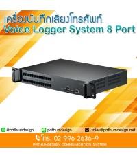 เครื่องบันทึกเสียงสนทนาโทรศัพท์ / Voice Logger System 8 Port / 16 Port