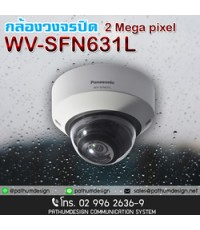 WV-SFN631L 2 Mega pixel , T-Day/Night , IR 30 m , Super Dynamic , Auto back focus , VIQS , HLC
