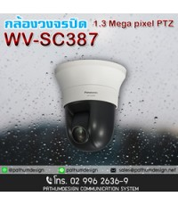 WV-SC387 1.3 Mega pixel PTZ , Lens 4.3 mm 129 mm , T-Day/Night , Super Dynamic , Auto focus