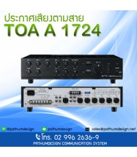 TOA A 1724 Mixer Power Amplifier 240W ราคา 19,500 บาท